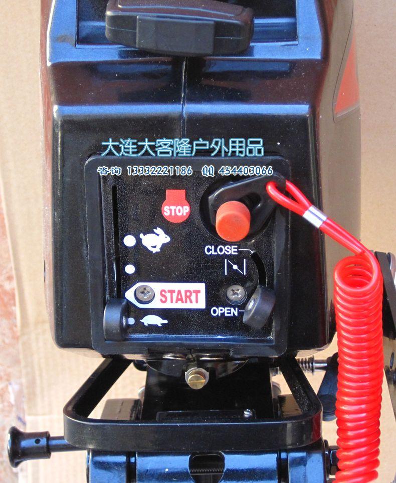 HD3.5F S 实物照片,该机是海的3.5匹下线的第一台机器,产品编号:HD3.5F 000001  照片1:外包装照片  开箱照片1:发现本机和东发3.5匹是一样的  开箱照片2:机器右侧照片,发现机器的油漆很厚实,厂家介绍是进口油漆  开箱照片3:机器左侧照片,燃油开关设在这一侧  开箱照片4:机器后侧照片,3.