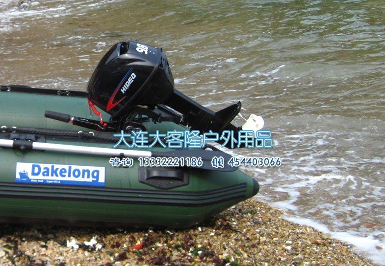 �9��yk�9fh_国产优质 hidea 海的 hd9.8fh 海的船外机 舷外机 二冲程9.8马力