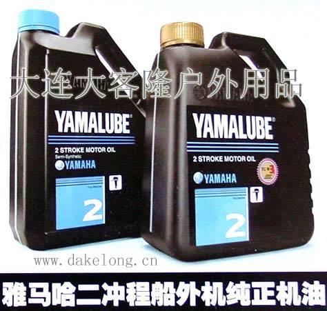 yamaha船用2冲发动机大桶机油
